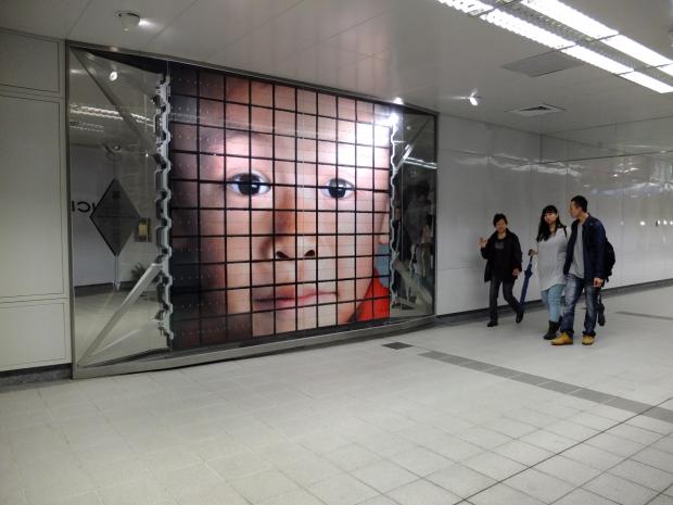 Art instalation at Taipei 101 Metro station