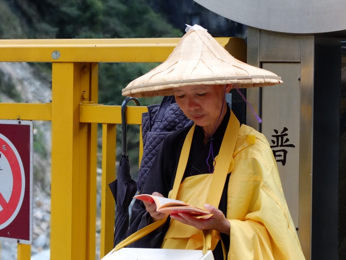 Female Buddist monk at Taroko Gorge