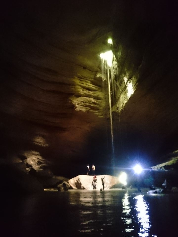 The mystical Sinjang Lawang Cave