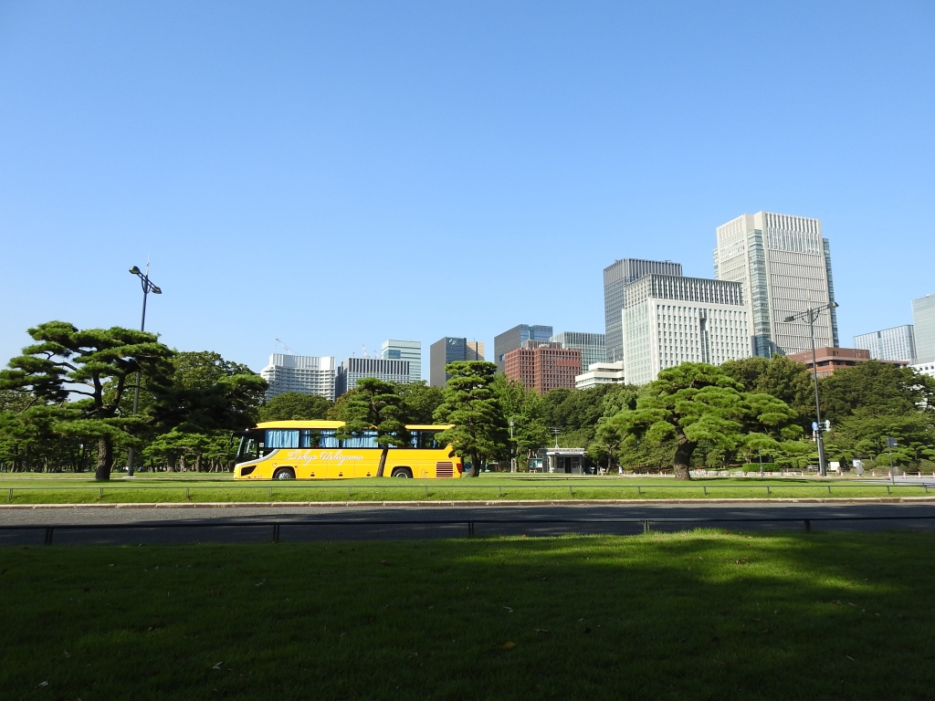 Imperial palace park